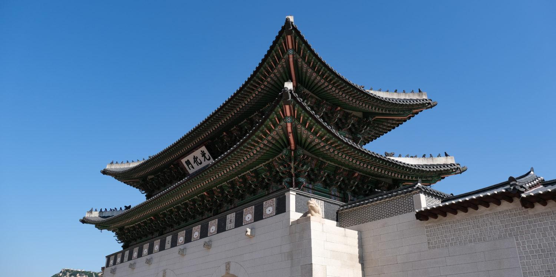 porte entree Gyeongbokgung