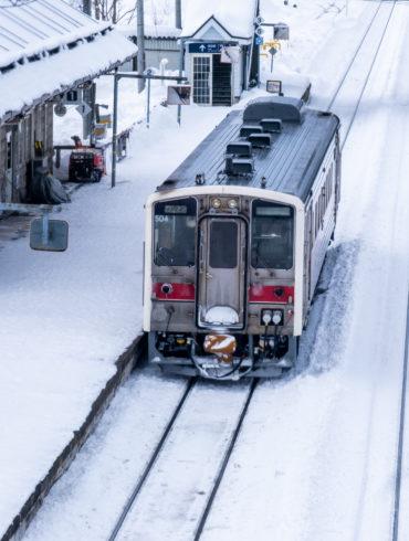 Local train in Biei, Hokkaido